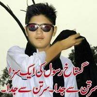 Rana Happy Khan